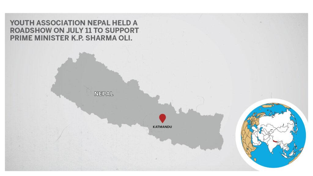 Map of Kathmandu Nepal